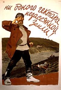 Efanov (1931)